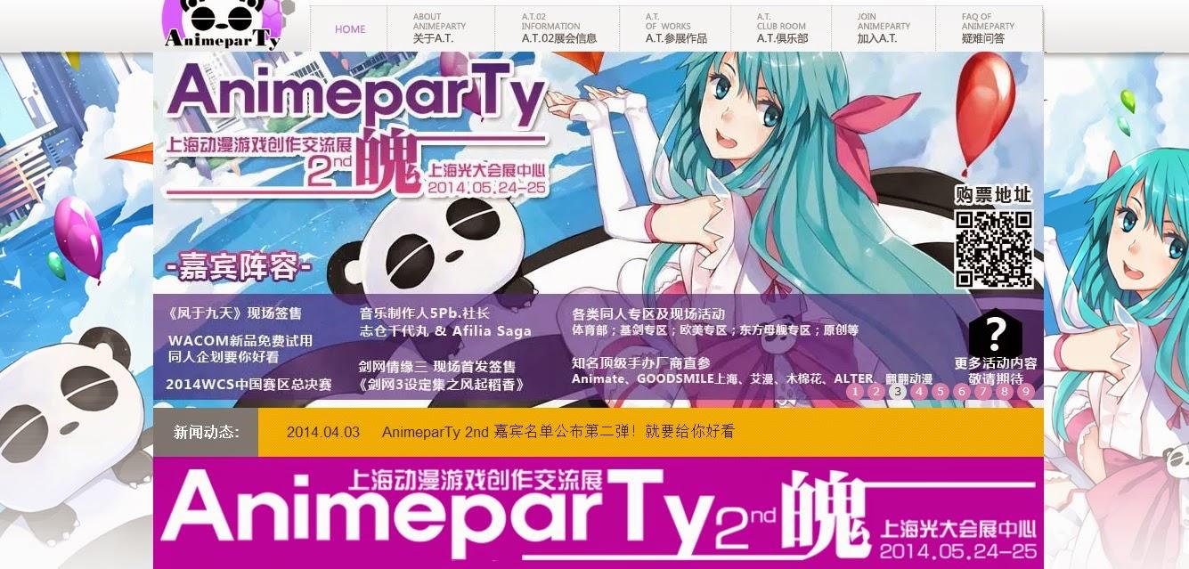 Animeparty