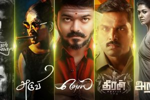 watch Tamil movies online